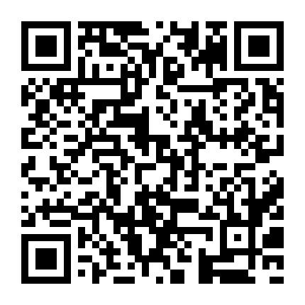 私立华联学院工商管理系
